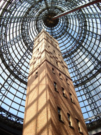 shot tower melbourne