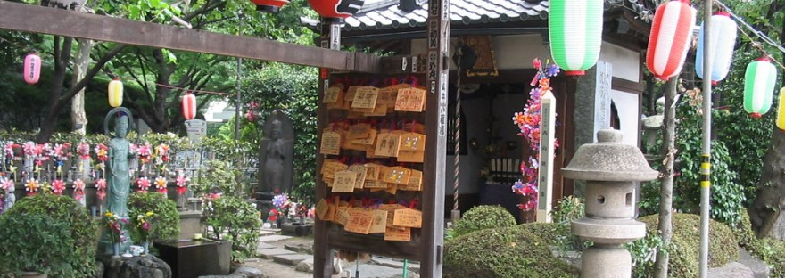 shrine in Tokuyo