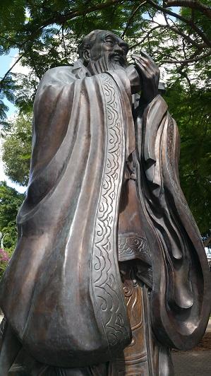 Confucius 20160212_084943