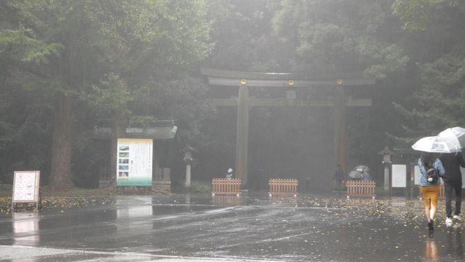 Shinto shrine Torii gate Japan
