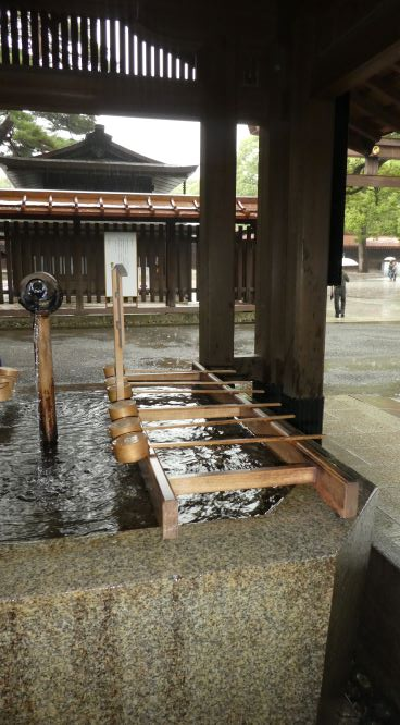 shinto shrine cleansing fountain